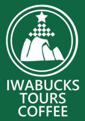 IWABUCKS tours イワバックスツアーズ